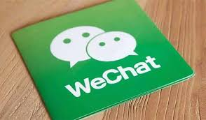 5 Successful Brands Doing WeChat Marketing