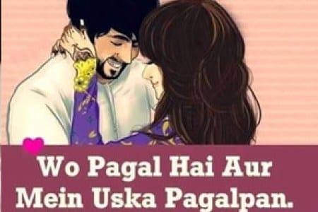 77+ Hindi Love Shayari with Images Free Download