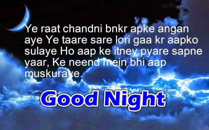 good night shayari images