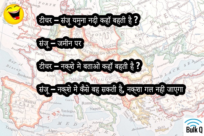 jokes for whatsapp in hindi